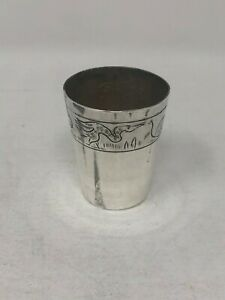 Sanborns Mexico Sterling Silver Engraved Animals Shot Glass 1 5 8