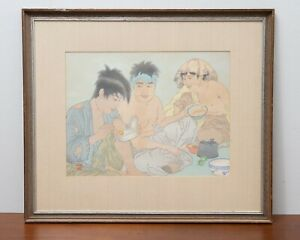 Paul Jacoulet The Beggars Meal Framed Woodblock Print 1938