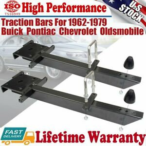 Suspension Traction Bars Base Rear 21606 For Chevy Oldsmobile Pontiac 1962 1979