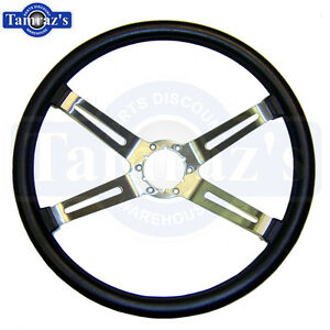 70 77 Cutlass 442 Supreme Rally Sport Steering Wheel
