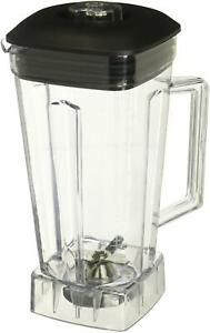 Hardin Vmujug6 Vita mix Replacement 64oz Polycarbonate Container Jug With Top