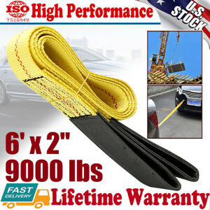 Heavy Duty 6 X 2 Nylon Flat Lifting Sling Strap Eye Polyester Webbing 9000lbs