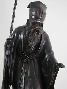 Antique Bronze Plated Okimono Japanese Statue Jurojin Signed