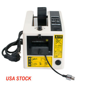 Electric Automatic Tape Dispensers Adhesive Cutter Packaging Machine 110 220v