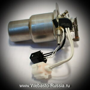 Burner For Webasto Thermo Top V Diesel With Solenoid Valve And Oval Rectangul