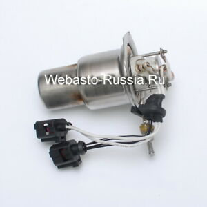 Burner For Webasto Thermo Top V Diesel With Solenoid Valve And Round Squar Conn