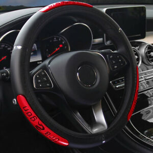 Black Red Leather Car Auto Steering Wheel Cover Anti Slip Protector For 15 38cm
