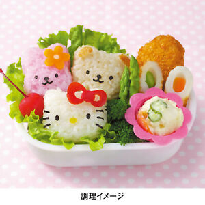 Hello Kitty Onigiri Kit Rice Ball Molds Face Punches & Cutter from Japan E6794 $39.99