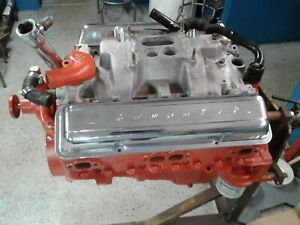 Gm Motor 327 360hp Rebuilt