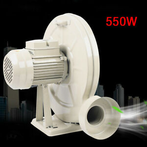 High Pressure Centrifugal Fan Dust smoke Exhaust Blower 860m h 2100pa 110v