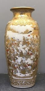 Beautiful Japanese Meiji Satsuma Vase With Festival