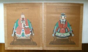 Pair Of Vintage Chinese Ancestor Portraits Hand Painted Signed