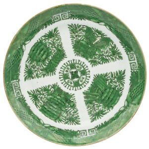 Chinese Export Fitzhugh Pattern Porcelain Cabinet Plate