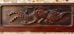 Vintage Chinese Phoenix Carved Wood Panel 3 X13 Qing Dynasty