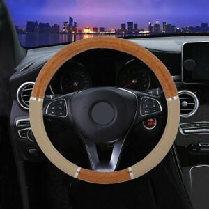 Light Wood Steering Wheel Cover 38cm For Car Suv Lux Grip Beige Syn Leather