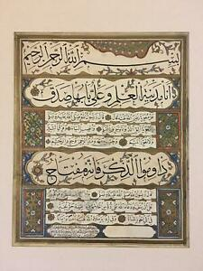 Antique Islamic Gold Illuminted Ottoman Hilya Calligraphy Panel Signed 1067 Ah