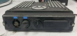 Motorola Xtl5000 800mhz P25 Radio M20urs9pw1an Base Brick Only