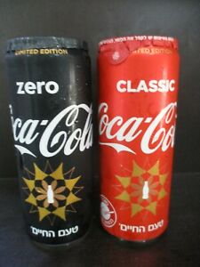 Coca Cola  Israel : 2 x 330 ml empty cans   Limited edition   bottom opened. !!!