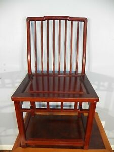 Vintage Chinese Rosewood Chair Bent Spindle Back Paneled Seat