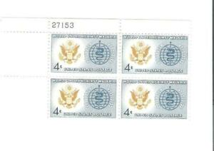 Scott # 1194 US Seal and Caduceus M NH O G 1 stamp only $0.99