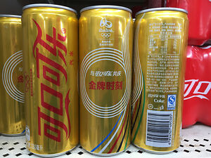 China Coca Cola 2016 Rio Olympic Games 330ml Gold Empty Can