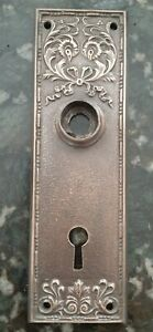 Antique Door Knob Back Plate Brass Bronze Skeleton Key Hole Ribbon Bow Solid