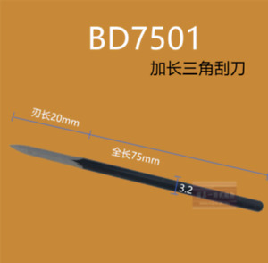 New 2pcs Bd7501 Chamfering Deburring Tool Long Triangle Trimming Knife
