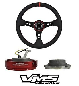Vms Racing Pilotta Red Leather 350mm Steering Wheel Quick Release For Honda