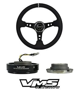 Vms Racing Pilotta Blue Leather 350mm Steering Wheel Quick Release For Nissan