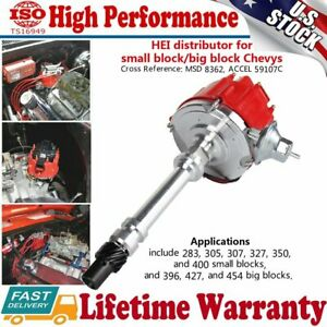 Magnetic Coil Hei Electronic Distributor For Chevy Sbc 350 G30 Gmc 5 7l 5 0l V8