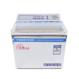 Commercial Home Vacuum Sealer 200w Food Sealing Packing Machine Wet Dry Use
