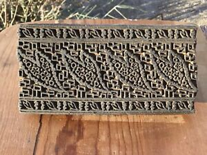Antique Vintage Wood Block Stamp Print Fabric Decor India 6 X 3
