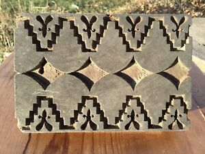 Antique Vintage Wood Block Stamp Print Fabric Decor India 6 X 4