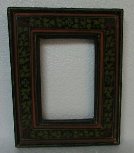 Vintage Old Painted Unique Shaped Wooden Picture Photo Frame Collectible