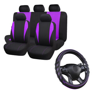 Auto Car Seat Covers Universal Full Set Washable Purple Black Airbag Compatible