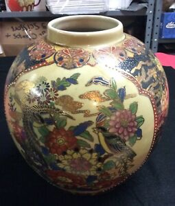 Vintage Chinese Satsuma Vase Hand Painted Birds On The Flowers Multicolored