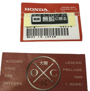 Oem Honda Unleaded Fuel Only Gas Cap Decal Jdm Civic Si Integra Prelude Crx Nsx
