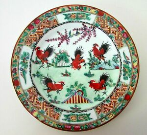 Antique Chinese Famille Rose Canton Rooster Painting Plate 10