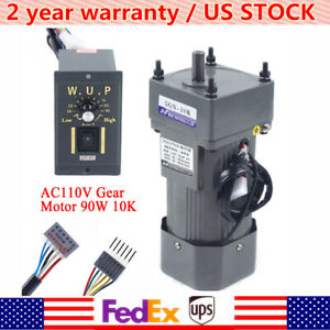 90w Ac 110v Gear Motor Electric Variable Speed Controller 1 10 135rpm Upgrade