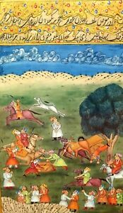 Illuminated Mughal Book Page Gouache And Ink On Paper India Xix Century