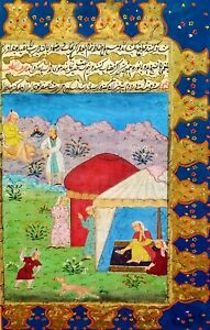 Illuminated Page Of Mughal Book Gouache Gold Painting Manuscript India Xix