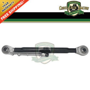 5199265 New Center Top Link For Ford T And Tn Series Tractors
