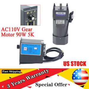 90w 110v Gear Motor With Speed Controller And Reducer Electric Motor 1 5 270rpm