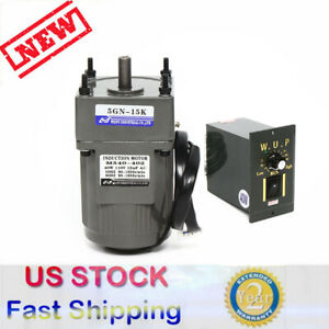 Ac Gear Electric Motor Variable Speed Reduction Controller 0 90 Rpm min 3 86nm