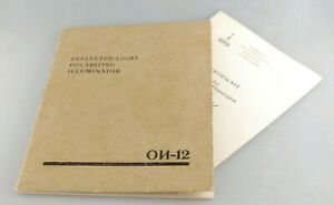 Original Instructions And Certificate For The Oi 12 Lomo Porthole Microscope