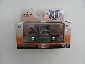 M2 Machines R43 1967 Chevy Camaro Rs Ss 396 Detroit Muscle Ltd Ed 164 New Nice