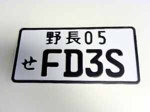 93 02 Mazda Rx7 Rx 7 Fd3s Japanese License Plate Tag