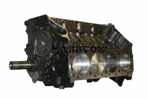 Remanufactured Ford 429 7 0 Short Block 1979 1991 Carb