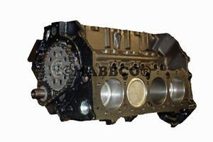 Remanufactured Gm Chevy 5 0 305 Short Block 1986 Model