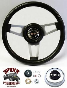 1969 1973 Chevelle Steering Wheel Ss 13 3 4 Silver Spoke